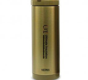 Ca giữ nhiệt Thermos CMC-400